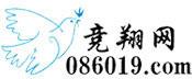 中国信鸽竞翔网